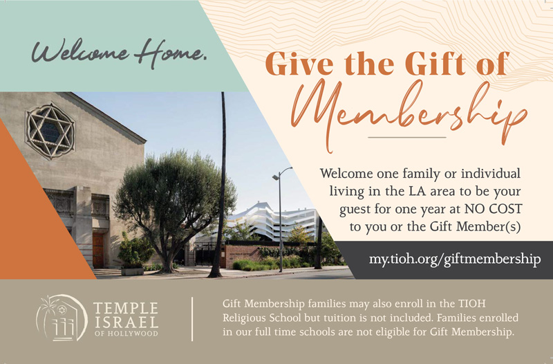 gift member graphic